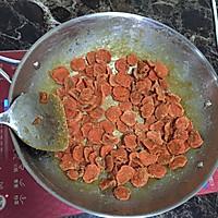 宝宝最爱吃的胡萝卜糖的做法图解6