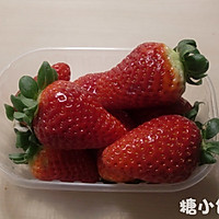 【草莓雪梅娘】的做法圖解6