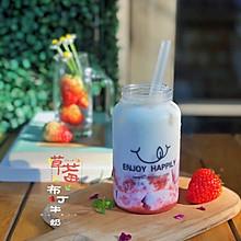 ins风~草莓布丁牛奶(附上草莓酱熬制方法)