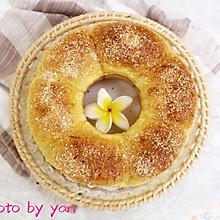 香橙面包 #豆果6周年生日快乐#