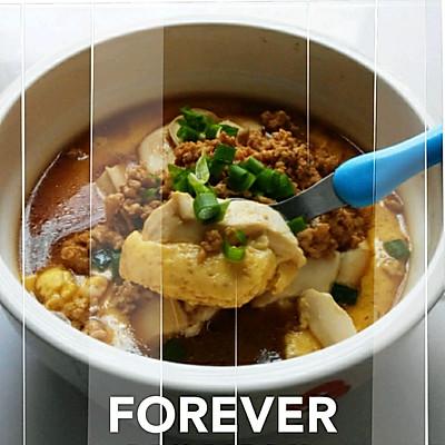 宝宝餐之豆腐蒸蛋【两人量】
