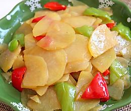 尖椒炒土豆片的做法