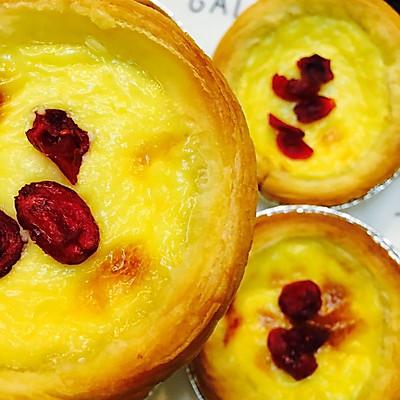 蔓越莓蛋挞(减糖版)