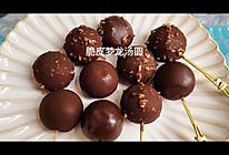 #元宵节美食大赏#巧克力脆皮梦龙汤圆的做法