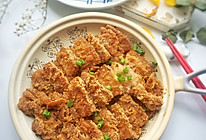 #爽口凉菜,开胃一夏!#南瓜粉蒸肉的做法
