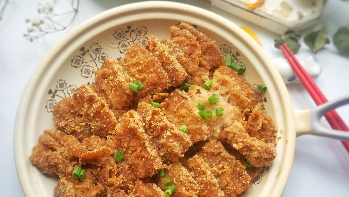 #爽口凉菜,开胃一夏!#南瓜粉蒸肉