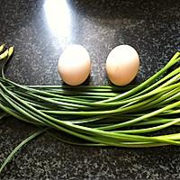 韭菜花炒鸡蛋的做法图解1