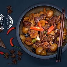 孜然土豆炖牛肉#膳魔师地方美食大赛(上海)