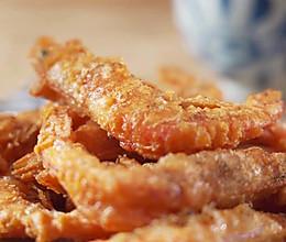 吉士粉椒盐虾【孔老师教做菜】的做法