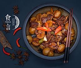 孜然土豆炖牛肉#膳魔师地方美食大赛(上海)的做法