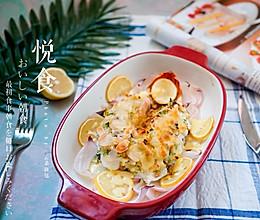 龙虾两吃-蒜蓉杏仁酥焗龙虾,生滚龙虾粥的做法