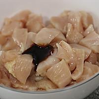 烤箱版鸡米花------减肥零食的做法图解5