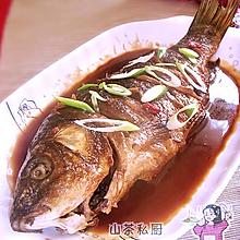 家常糖醋鱼