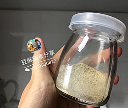 自制香菇粉的做法