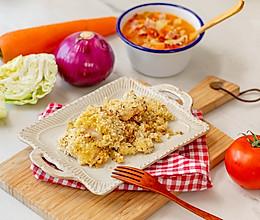 香草面包糠烤鸡肉|美味营养的做法