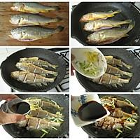 百分百好吃的丁香醋焖黄鱼的做法图解2
