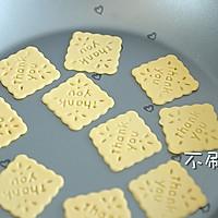 不用烤箱也能做小饼干,简单易上手零失败!的做法图解6