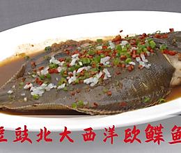 豆豉北大西洋欧鲽鱼的做法