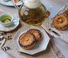 #美食视频挑战赛#完美配方宫廷桃酥的做法