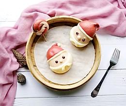 #令人羡慕的圣诞大餐#圣诞老人豆沙包~中式面点助力圣诞的做法