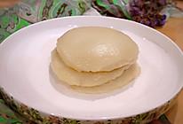 山药糯米饼的做法