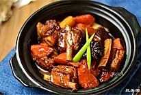 新疆羊肉煲的做法