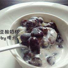 红豆酸奶杯