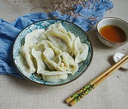 #2018年我学会的一道菜#虾仁三鲜饺子的做法