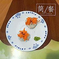 超低卡胡萝卜沙律寿司