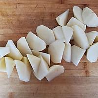 家常版地三鲜#520,美食撩动TA的心!#的做法图解3