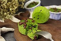 抹茶蜜豆枫糖蒸蛋糕#博世红钻家厨#的做法