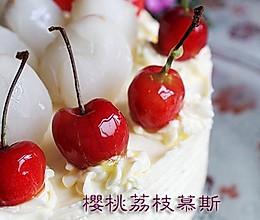 樱桃荔枝慕斯的做法