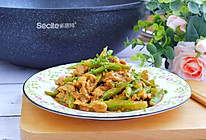 四季豆酱炒肉片的做法