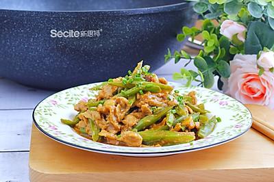 四季豆酱炒肉片