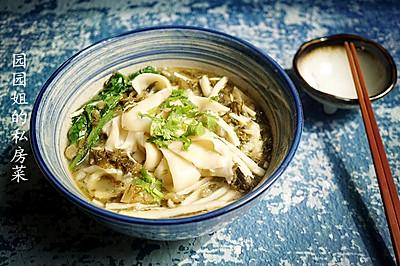 雪菜笋丝面片汤 ~三伏素食