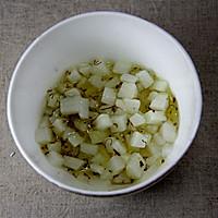 桂花陈皮红豆沙(补血养颜红润润)的做法图解7