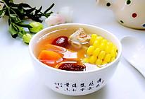 玉米胡萝卜排骨汤#柏翠辅食节-健康食疗#的做法