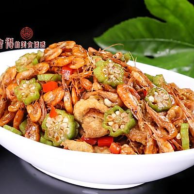 妈妈的菜【河虾烩三鲜】好吃不好看