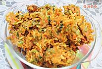 脆香带刺胡萝卜素丸子的做法