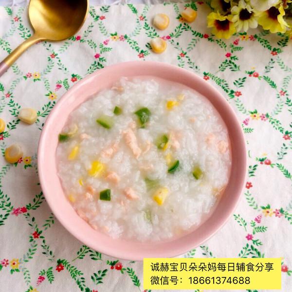 三文鱼时蔬粥的做法