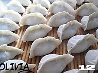 蒲公英鲜肉水饺的做法图解12