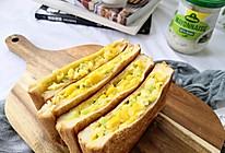 便利店超火的低脂日式三明治的做法