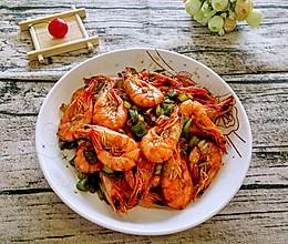 椒盐虾(串串虾)的做法