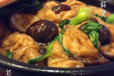 【塔吉锅菜谱】香菇面筋煲