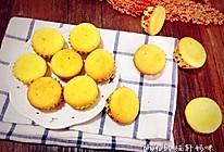 酸奶葡萄干小蛋糕的做法