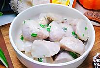 #太太乐鲜鸡汁玩转健康快手菜#葱香鸡汁芋艿的做法