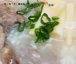 #助力高考营养餐#快手春笋鸭肉粥(电压力锅版)的做法