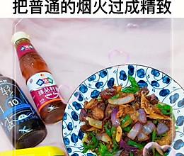 #一勺葱伴侣,成就招牌美味#酱爆烤鸭肉的做法