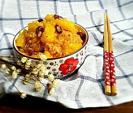 营养早餐 - 菠萝蒸饭的做法