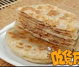 蒙古馅饼的做法